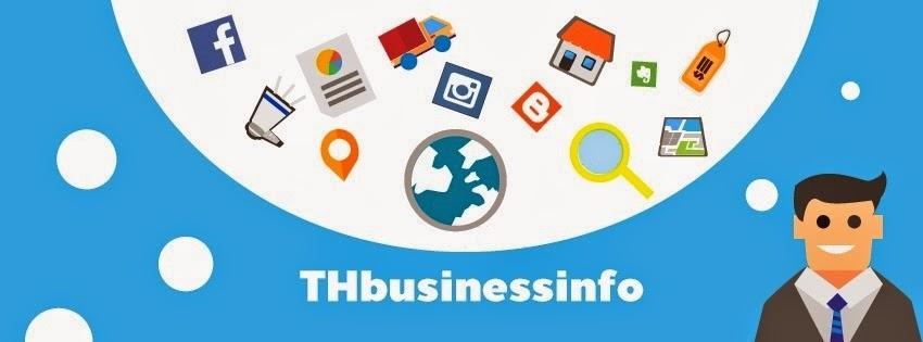 THbusinessinfo : คลังความรู้คู่ธุรกิจ