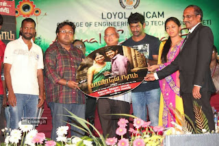 Pandiya-Nadu-Movie-Audio-Launch-Stills