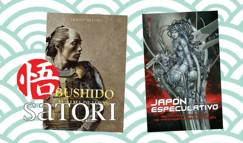 Satori. Editorial Especializada en cultura y literatura japonesa