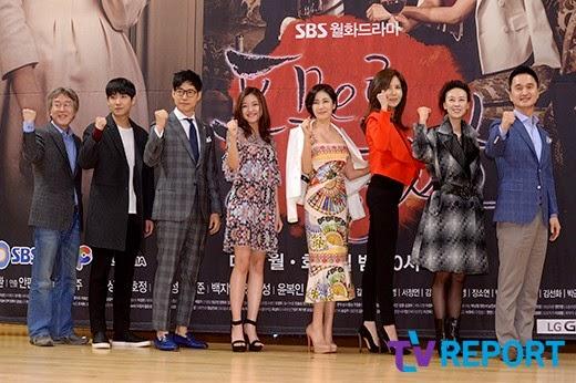 Konferensi Pers Drama Korea Terbaru  'Heard It Through the Grapevine'