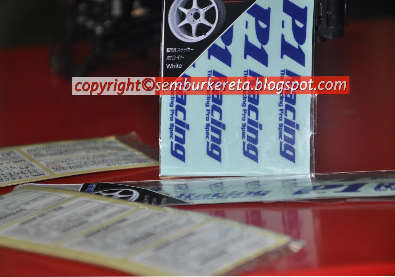 Ssr Vinyl Graphics P T Cruiser Chevy Hhr Ssr Flame Flames