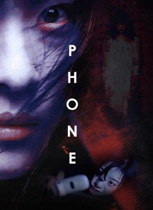 Phim - Điện Thoại Ma Vietsub - Phone Vietsub (2002) || Đang cập nhật FULL  HD - Xem Phim Online | Phim Mới | Phim Lẻ | Phim Bộ | Phim HD
