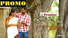 Andal Azhagar – 02nd to 06th March 2015  This Week Promo Vijay Tv