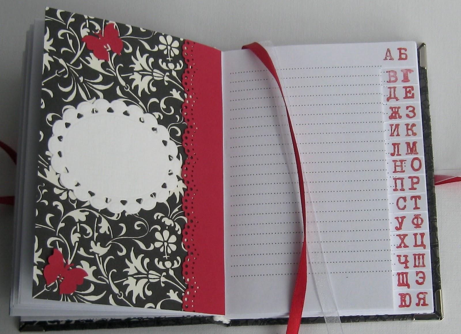 Алфавитная книга своими руками