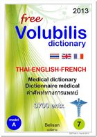 Volubilis Medic 2013 [A]