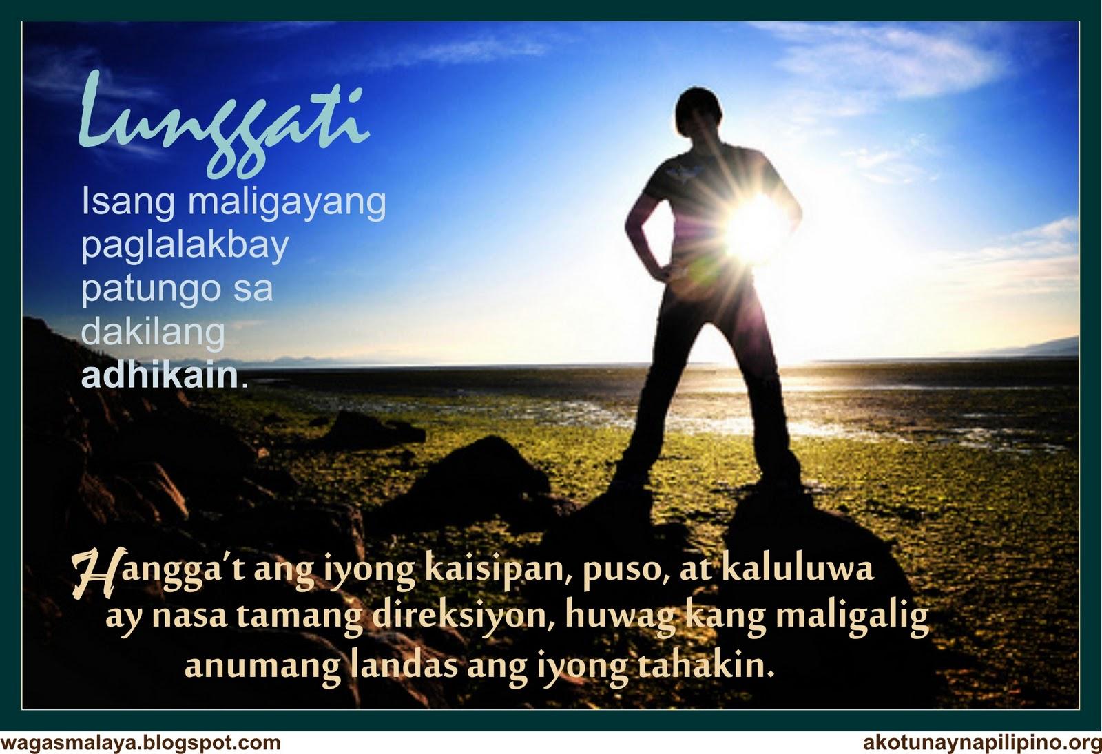 susi ng tagumpay Ano ang kailangan para umasenso basahin mo ito at alamin ang tatlong susi  ng tagumpay ni w clement stone (the success system that.