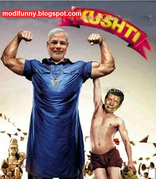 This Picture Shows Modi Poster Kushti Exaggeration Can