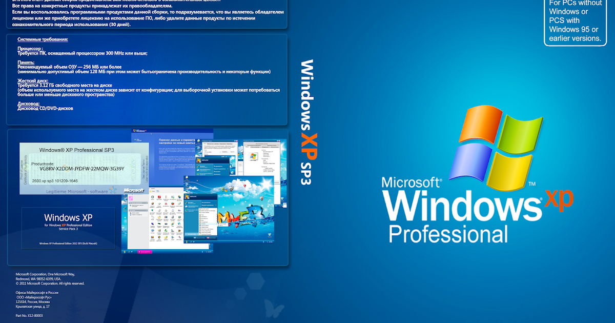 windows xp sp3 iso  kickass