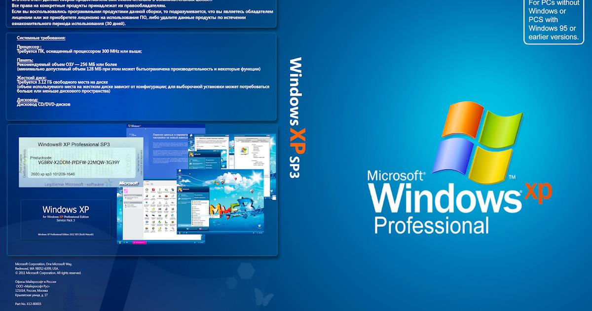 serial windowns xp sp3