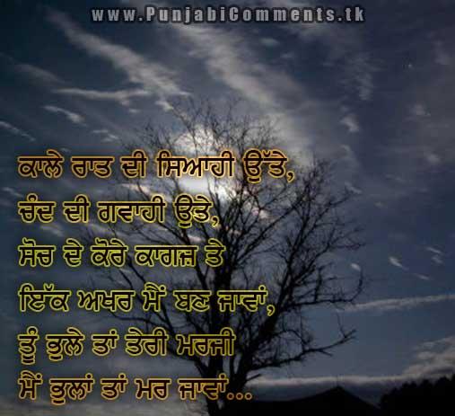 Punjabi Sad Quotes. QuotesGram