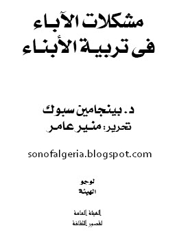 book Agreement, Pronominal Clitics and Negation in Tamazight Berber: A Unified