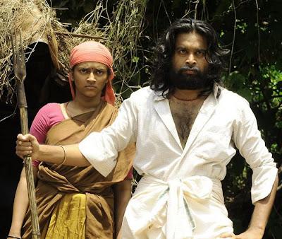porali movie movie photos
