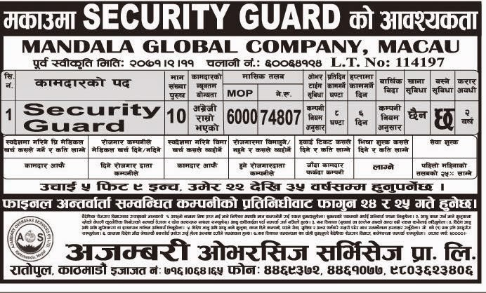 Securitas Job Interview Questions.Securitas Job Interview ...