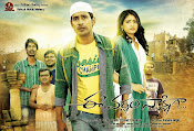 Ee Varsham Sakshiga movie wallpapers-thumbnail-7