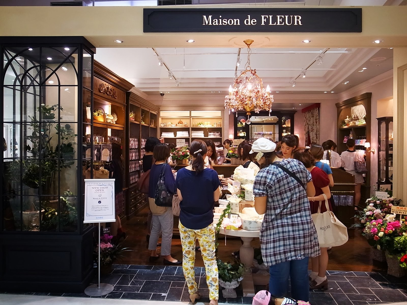 My life with sabon between new york tokyo tel aviv maison de fleur - Maison de tokyo paris ...