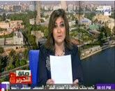 برنامج صالة التحرير  مع عزة مصطفى  -- حلقة يوم الأحد 21-9-2014