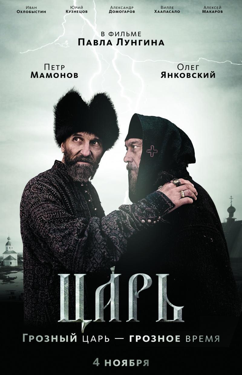 Historia del cine de Rusia