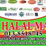 MY HALAL MART