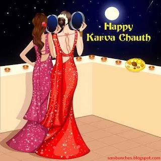 Karwa Chauth SMS - Happy Karwa Chauth 2015 Wishes