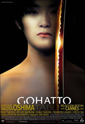 Gohatto, film