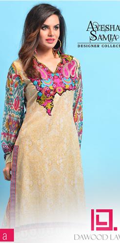 Ayesha Samia Lawn 2014