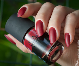 Catrice Lala Berlin Ruling Red