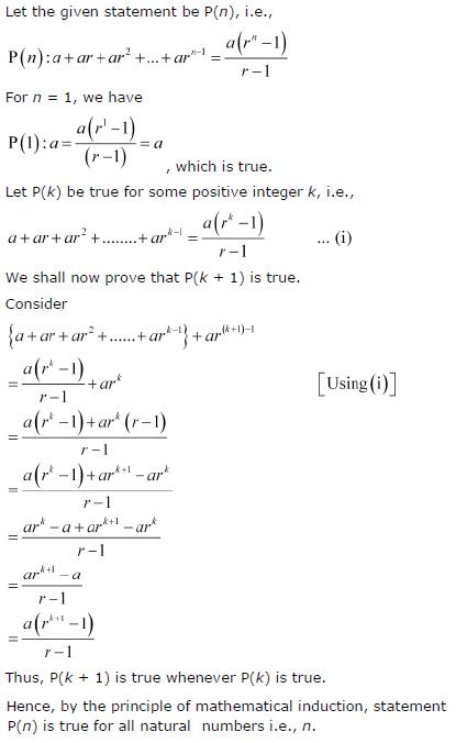 a + ar + ar2 +…+ arn-1 = a (rn − 1)/(r-1)