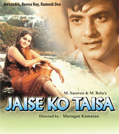 Jaise Ko Taisa 1973 Hindi Movie Watch Online