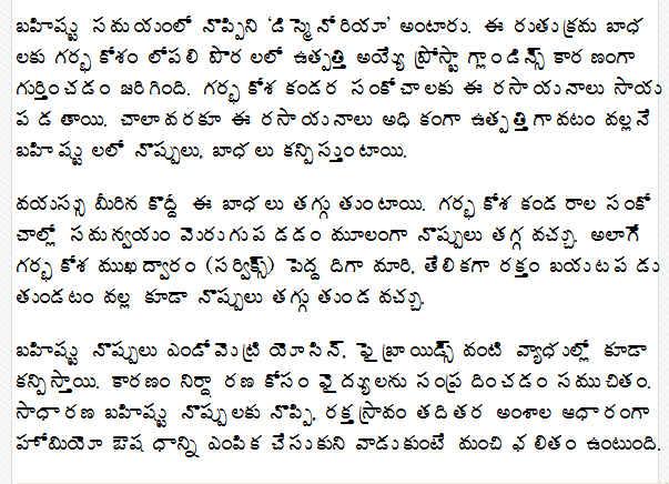 spoken english in tamil pdf veta