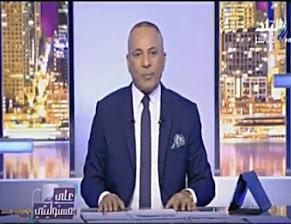 برنامج على مسؤليتى حلقة الثلاثاء 23-5-2017مع احمد موسى