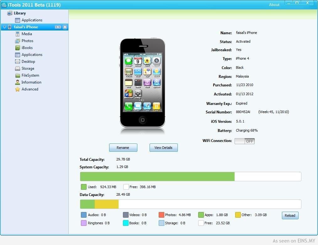 تحميل برنامج اي تولز iTools للايفون والايباد