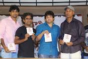 Nani Bujji Bangaram Audio-thumbnail-13