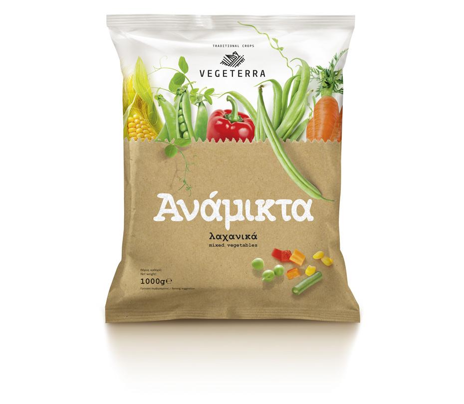 Vegeterra frozen vegetables on packaging of the world for Vegetable design