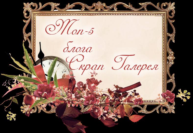 4 этап СП "Календарь 2014"