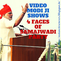 Modi Decodes Samajwadi Party
