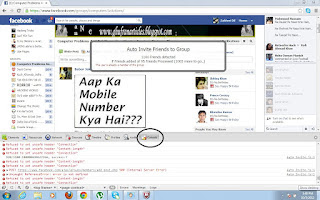 Auto Add All Facebook Friends in Group With A Single Click-By Mubshar KashmiRi