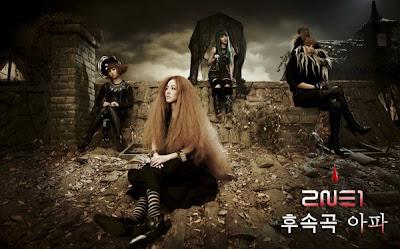 2NE1 - Membros