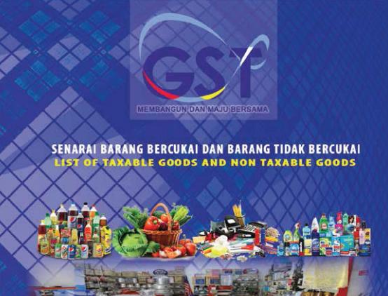 GST 2015