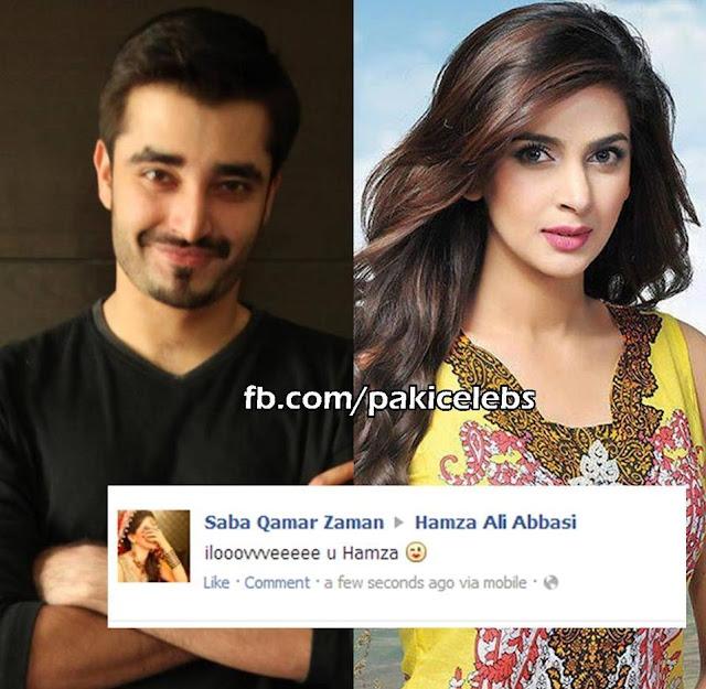 Love Hamza 2014 Says i Love You Hamza