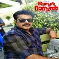 Bhaskar The Rascal Malayalam Movie Review