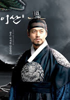 Lee San Wind of the Palace - GMA