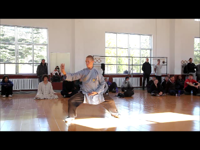 Chen Style Tai Chi in China 1