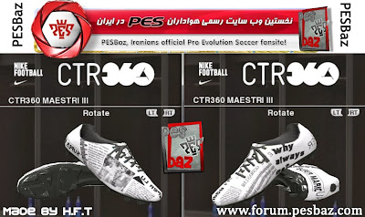 PES 2014 Mario Balotelli Newspaper Boots By H.F.T