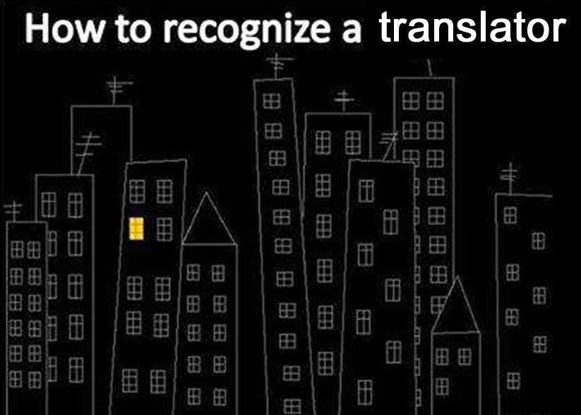 cómo reconocer un traductor