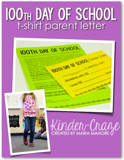 FREE parent letter template for the 100th day of school