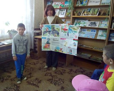 Викторина «Путешествие в мир сказок» (досуг для детей ...