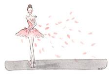 La danse de l'amour