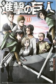 Top 10 Anime dan Manga Terlaris 2013 Versi Amazon Japan