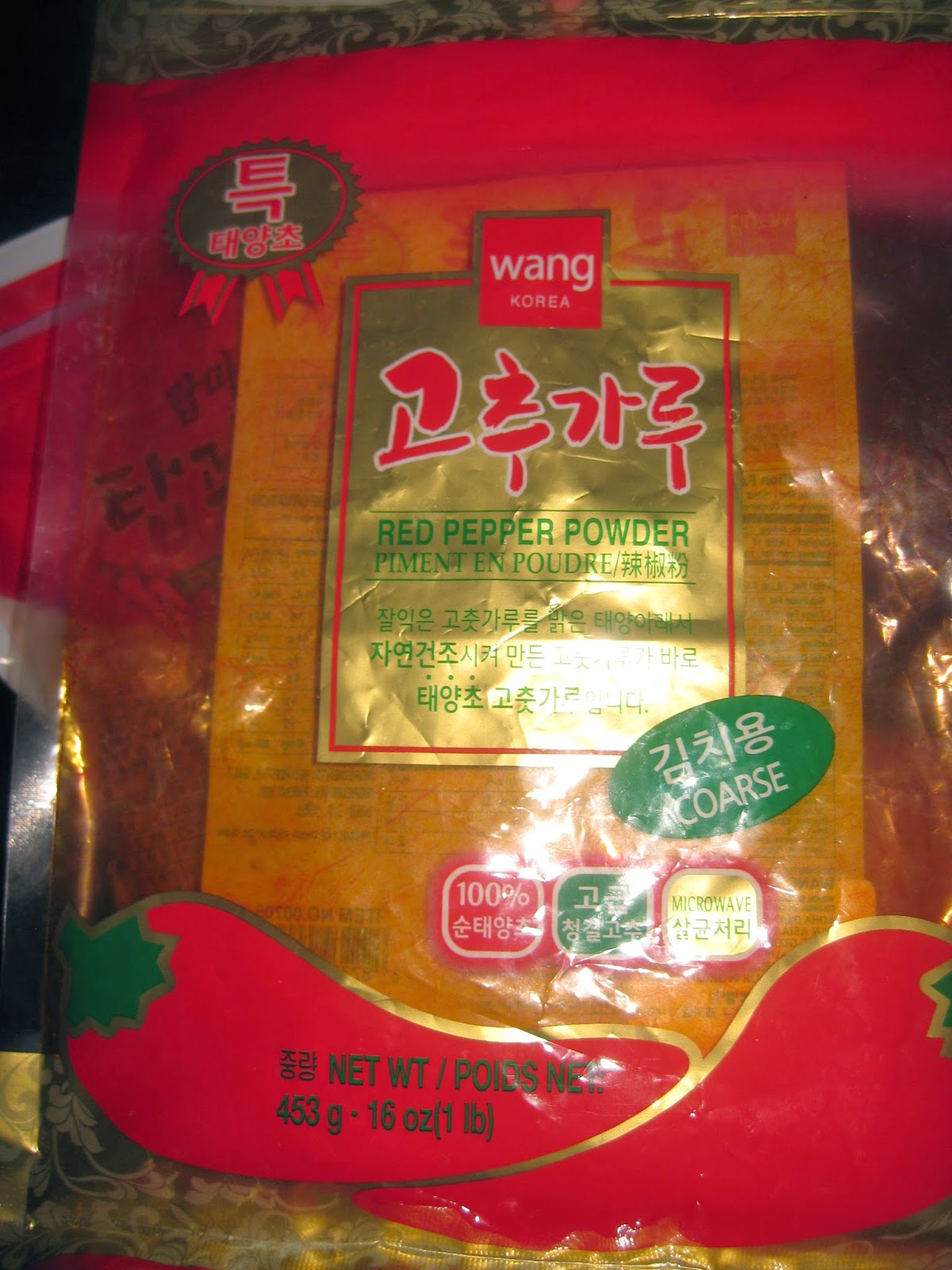 Interessante kruiden: gochugaru & koreaanse kimchi ~ veg eats