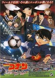 Thám Tử Conan: Án Mạng Ở Sân Bóng - Detective Conan Movie 16